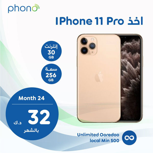 Picture of Iphone 11 Pro 256 GB
