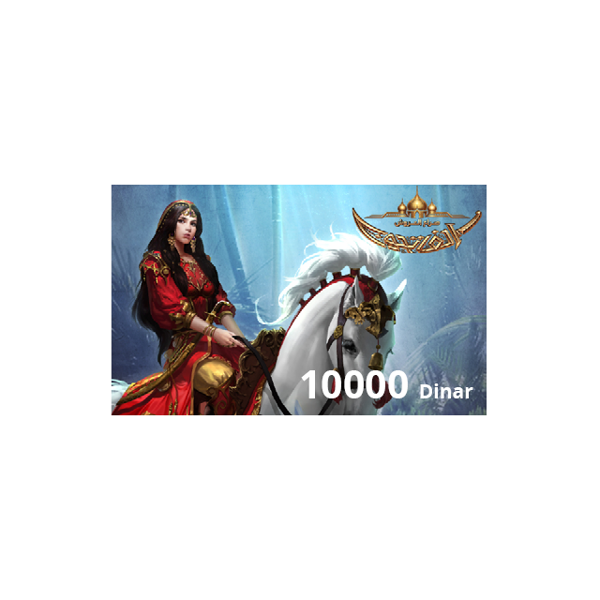 Picture of Conquer 10000 Dinar