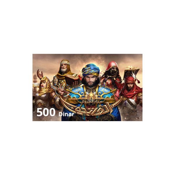 Picture of Conquer 500 Dinar
