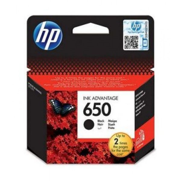 Picture of hp ink 650 black